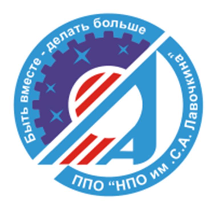 Нпо им с а лавочкина логотип